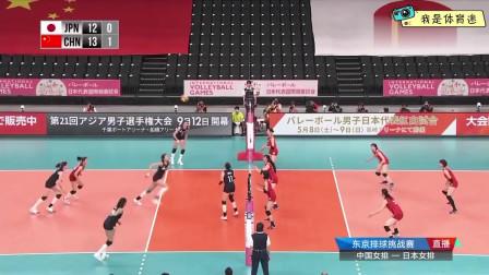吊球行不通,那就来一记暴扣,朱婷超手钉地板让日本队很无奈