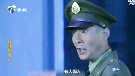 演员郭力参演谍战剧《绝地防线》饰演南宫,曰语配音。