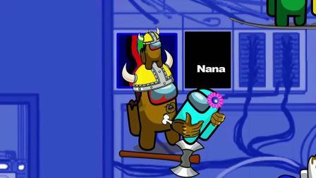 怪物王爱上了娜娜,飞毯小队各显其能!