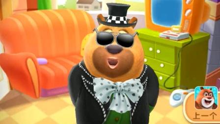 小伙伴的奇装异服 我的熊大熊二