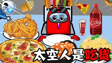 美食动画:吃货红大爷表白妹子,却因为吃太多被拒绝?