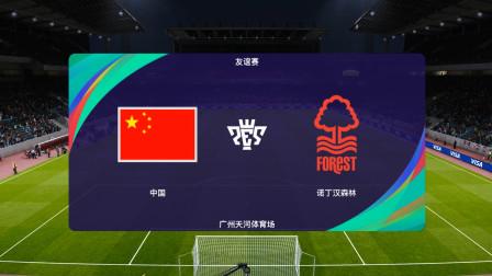 拥有归化球员的中国队能否战胜诺丁汉森林呢