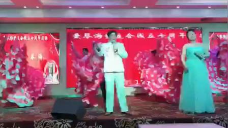 歌舞《与中国同行》