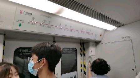 [😷]广州地铁5号线(猎德➡︎珠江新城)运行与报站L4-II.中四🇨🇳(05×101-102)