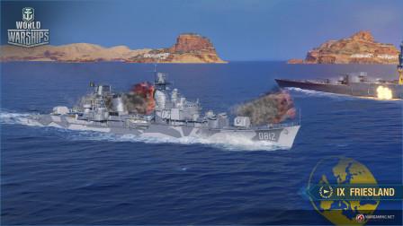 【战舰世界欧战天空】第1412期 九级炮驱弗里斯兰