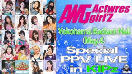 AWG - 横滨Pro-Wrestling Festival 2021 2021.05.04