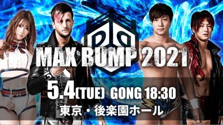 DDT Max Bump 2021