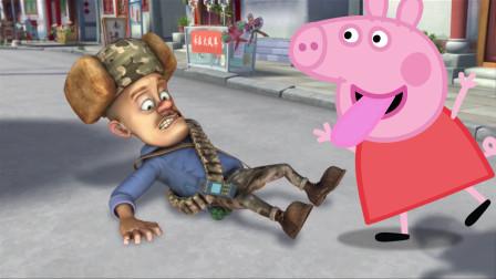 小猪佩奇取笑熊出没光头强