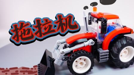 开箱城市组新品60287拖拉机,适合新手的入门乐高