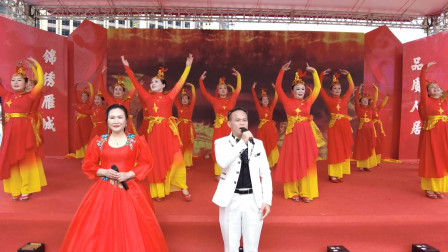 衡阳市相约雁城艺术团:庆祝建党100周年大型歌舞——《放歌新时代》