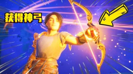 渡神纪8:直接来到乌龟岛,获得一把黄金神弓!