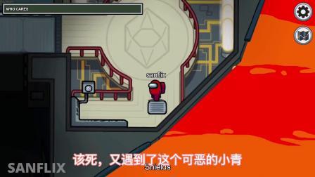 飞船失控撞上熔浆,玩家变成炸鸡腿,他最后掏出了神器救命