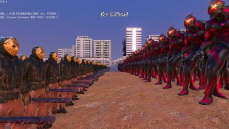 史诗战争模拟器:1000名贝利亚奥特曼VS一万名杀人魔,谁会获胜?