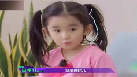 四岁的小女孩安祺儿翻唱张艺兴的《湘江水》,又甜又酷陈立农都为她打call!