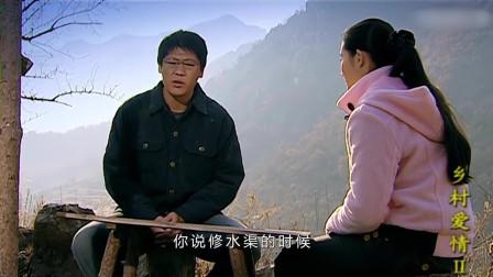 小蒙提出想结婚,谁料永强的回答,让小蒙心碎了