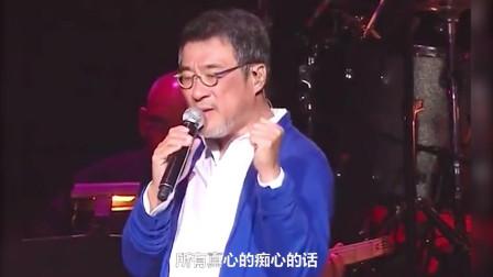 经典老歌:李宗盛演唱《爱的代价》,我想我还是想着曾经的一个他
