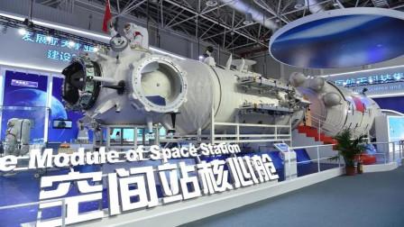 美媒:中国空间站是积极的发展,已计划十多年,美国为何列为威胁