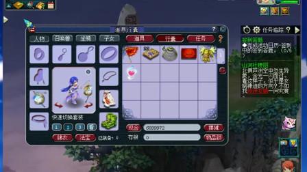 梦幻西游:老王又一狗托喜提年终奖,鉴定出五孔双加无级别铠甲