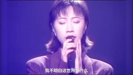 经典老歌:李翊君演唱《诺言》,还是老歌有味道
