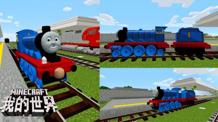 我的世界:笑脸火车来了,看上去很乐观!