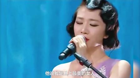 经典老歌:胡杨林演唱《香水有毒》,他说我是世上最美的女人