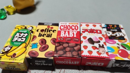 【叶狱原创】试吃meiji巧克力5种口味,一点点就要十几块划算吗?
