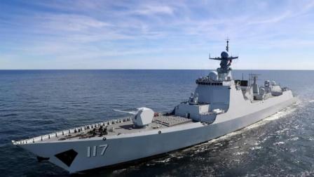 中华神盾舰再下饺子?中国海军发展太猛,美军抱怨:根本没法匹敌