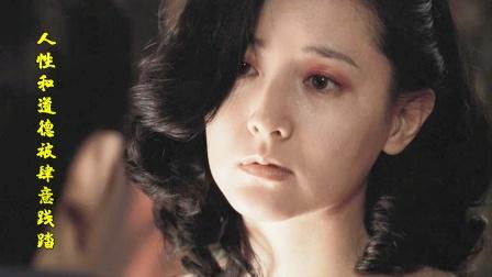 这部电影告诉我们,千万不要招惹美女(上)