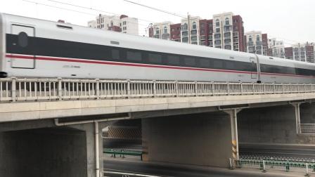 G877次,银川-广州南,长城高速铁路快速通过,(全程2737公里,全国高速公路运行里程排名第二)。