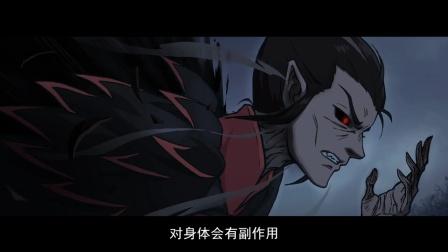 刺客伍六七第3季最后一集(2)