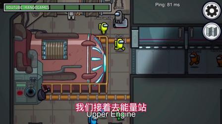当能量站通电后会怎样?内鬼神操作玩家很绝望!