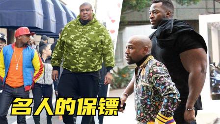 4个外国名人的保镖团,世界拳王也需要保镖,身高个个超1.9米!