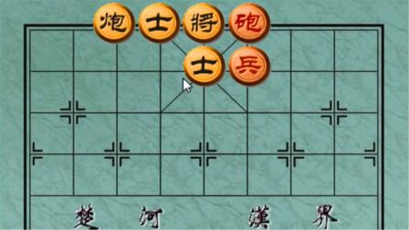 北京路摆的残局,下出和棋没毛病,大爷却走出六亲不认的步伐,精彩