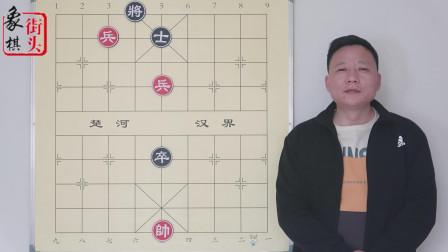 双兵定式15 如果在实战中 九成的几率是和棋 一成的几率靠顿挫
