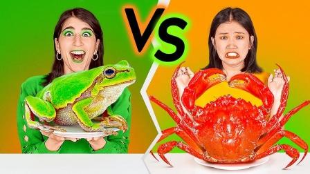 绿美女PK红美女,24小只吃一种颜色食物,全程爆笑连连!