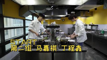 丁程鑫马嘉祺一起做饭,两人的厨艺差距太大了!