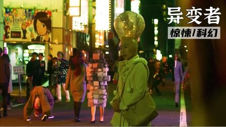 相由心生,只要挡住右眼,他就能看见别人内心想法。日本最新电影