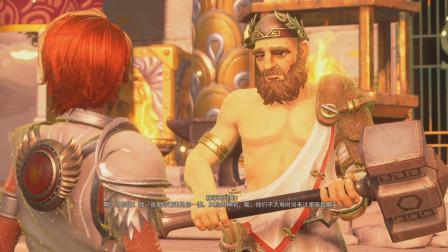 【逐梦】《渡神纪 芬尼斯崛起》DLC试炼3