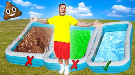 """熊孩子挑战""""未知泳池"""",到底哪个才安全?选错的下场有点惨!"""