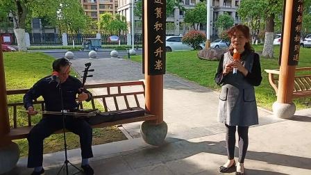 黄梅戏《海滩别》演唱:谢惠珠.齐福姻,创作:罗贵宏(官方认证《优酷》首批创作者)