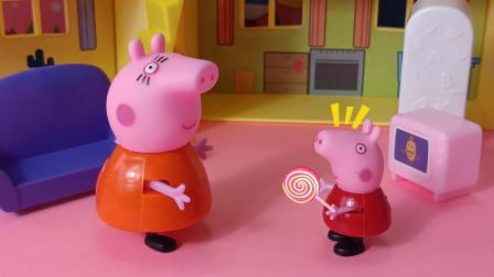 猪妈妈叫佩奇去买盐,竟买了棒棒糖回家