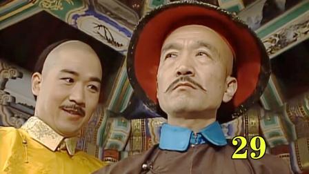 刘墉才华横溢,胡乱弹奏一曲,皇上钦佩不已