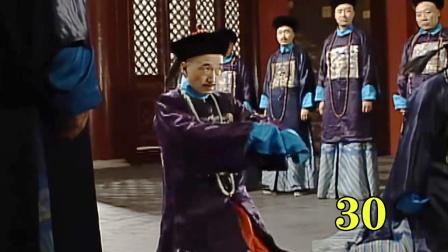 乾隆大兴文字狱,刘墉心灰意冷装聋作哑!