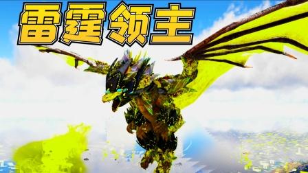 方舟恐龙22:小猫咪变身大老虎,神级生物指点我,进化为雷霆领
