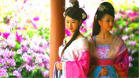 汉朝第一美女赵飞燕,集宠爱于一生,为何却斗不赢自己的妹妹?
