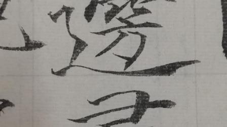 中楷书法创作:日日溪边寻茯苓