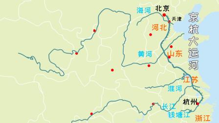 同学们,京杭大运河是最古老的运河之一,全长1794公里