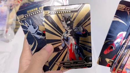 展示奥特曼赤焰版卡牌盒,100元一盒,有稀有大型卡牌值吗?