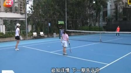 儿童网球课  快乐与汗水齐飞 G4出动 20210505