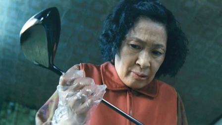为了惹祸的傻儿子,善良母亲沦为杀人犯,这部电影拍出真实的人性